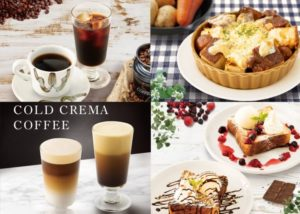 Cafe Renoir メニュー