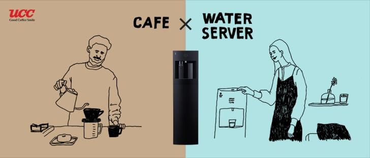 FRECIOUS Slat+cafe(フレシャス・スラット+カフェ)