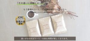 ROKUMEI COFFEE CO.