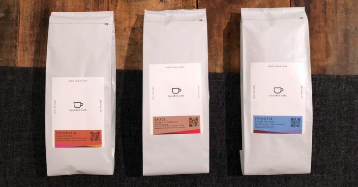 TAILORED CAFEのサブスク(定期便)でコーヒー豆を購入してみた【レビュー】